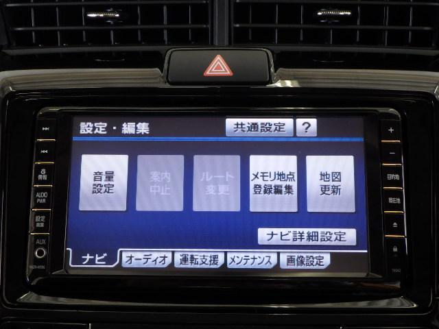 トヨタ カローラフィールダー 1.8S エアロツアラー・ダブルバイビー HDDナビ