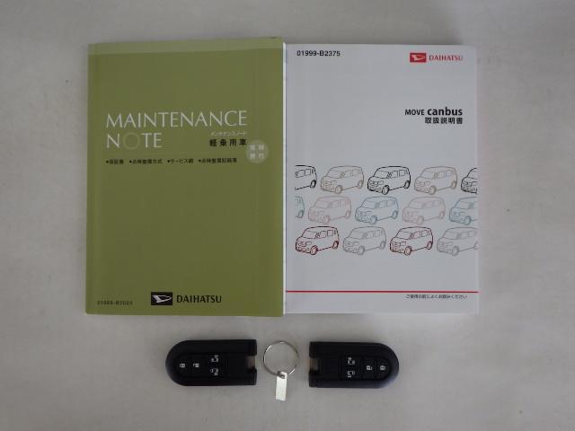ダイハツ ムーヴキャンバス Xリミテッド SAII 両側電動スライドドア スマートキー