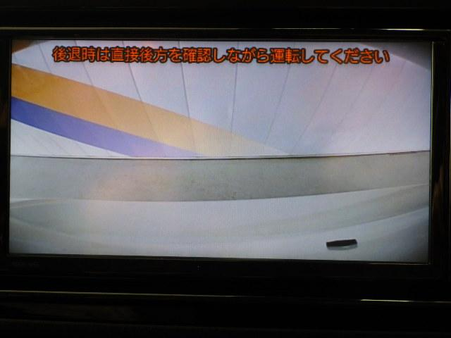 GRスポーツ メモリーナビ ETC バックカメラ(19枚目)