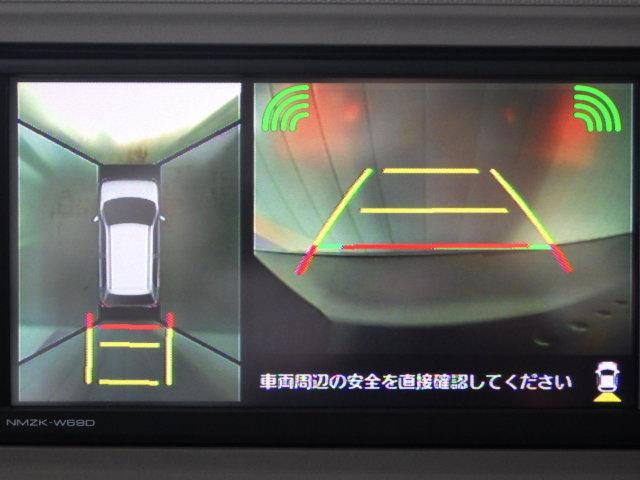 「ダイハツ」「ミラトコット」「軽自動車」「兵庫県」の中古車19