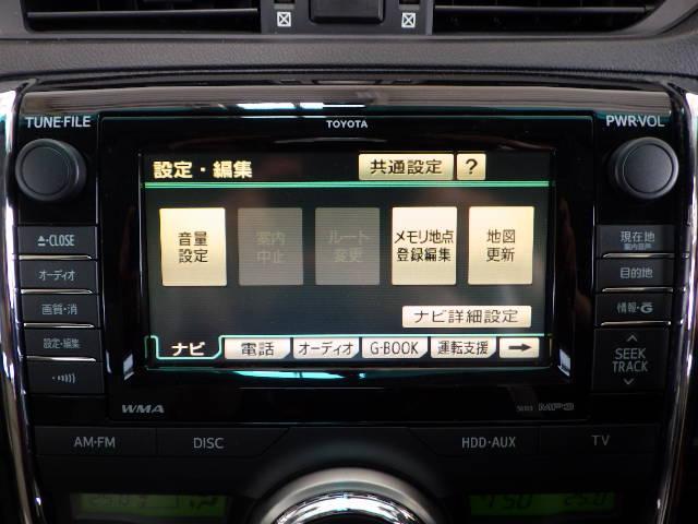 250G リラックスセレクション フルセグ HDDナビ(8枚目)