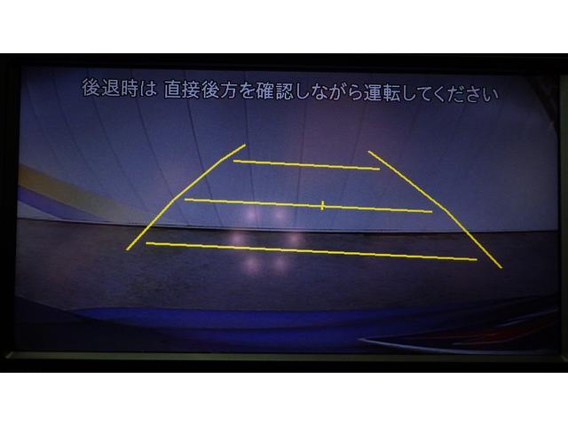 1.5G ワンセグ バックモニター メモリーナビ(19枚目)