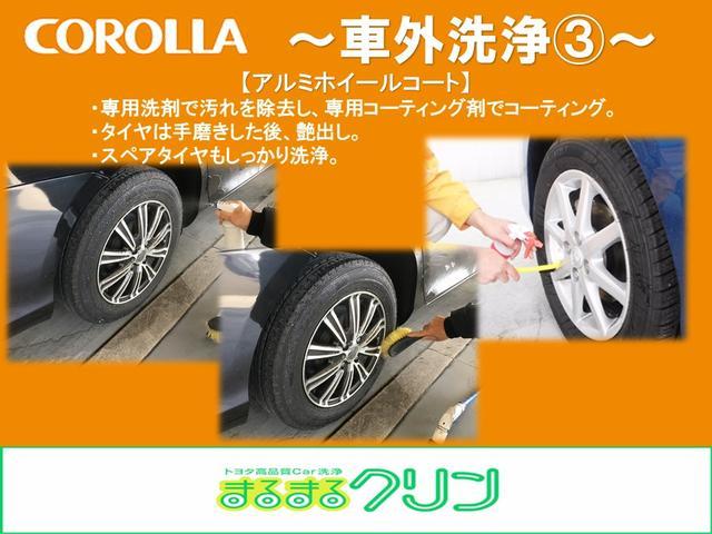 「トヨタ」「パッソ」「コンパクトカー」「兵庫県」の中古車27