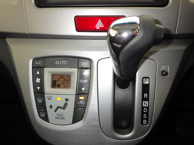 「ダイハツ」「ムーヴ」「コンパクトカー」「兵庫県」の中古車10