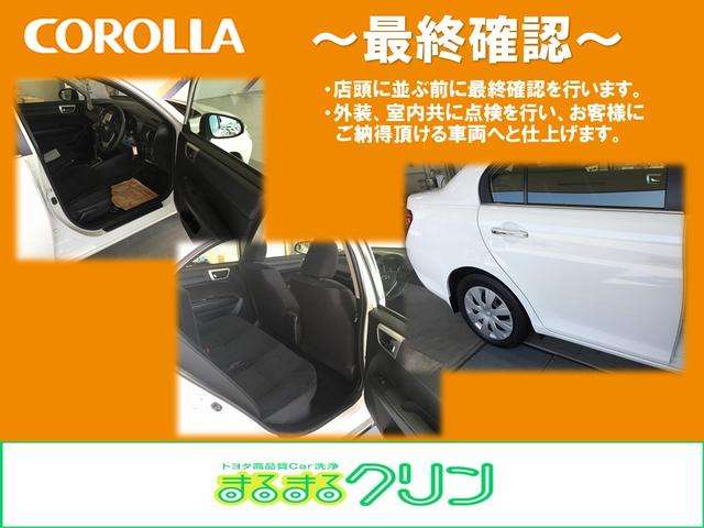 「トヨタ」「パッソ」「コンパクトカー」「兵庫県」の中古車29