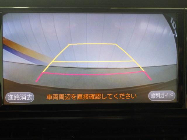 ハイヴリッドG メモリーナビ バックカメラ ETC(19枚目)