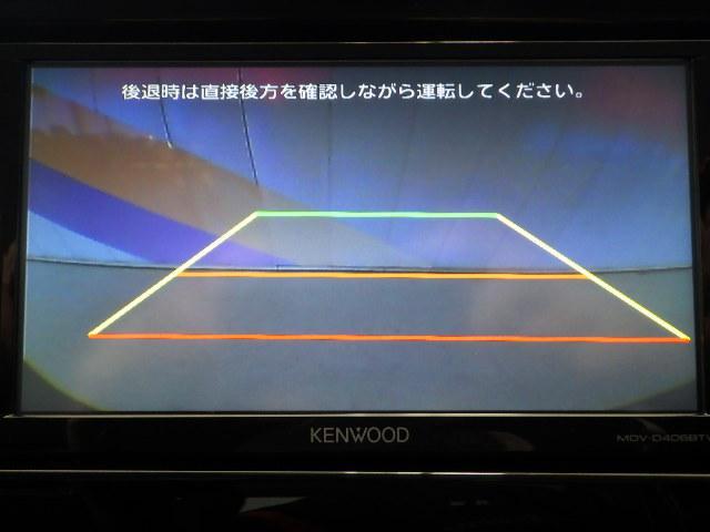 ベースグレード メモリーナビ バックカメラ キーレス(19枚目)