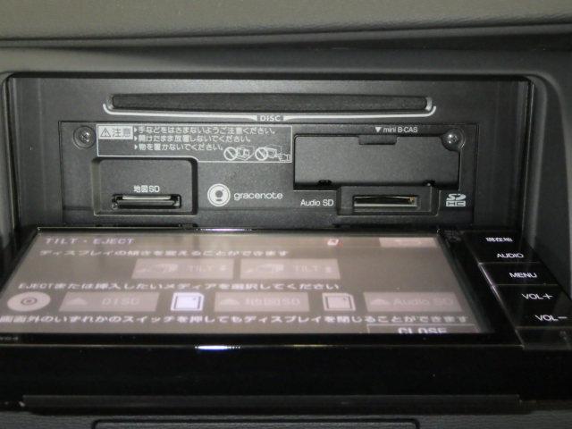 「トヨタ」「アイシス」「ミニバン・ワンボックス」「兵庫県」の中古車9