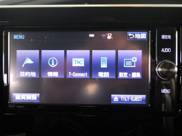 「トヨタ」「エスティマ」「ミニバン・ワンボックス」「兵庫県」の中古車8