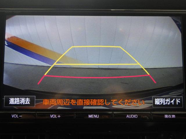 「トヨタ」「C-HR」「SUV・クロカン」「兵庫県」の中古車19