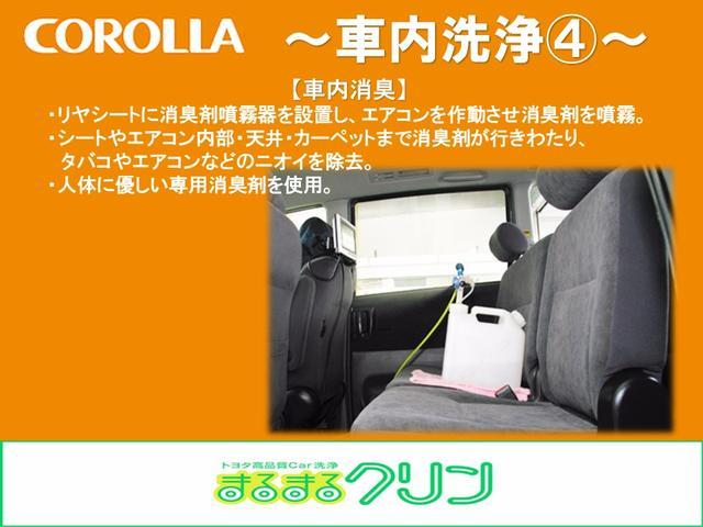 「トヨタ」「C-HR」「SUV・クロカン」「兵庫県」の中古車24
