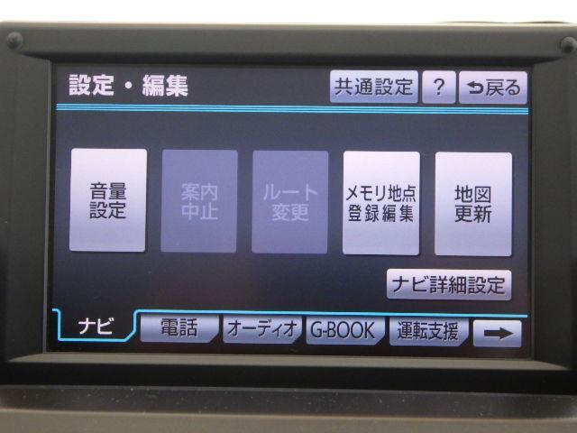 「トヨタ」「SAI」「セダン」「兵庫県」の中古車8