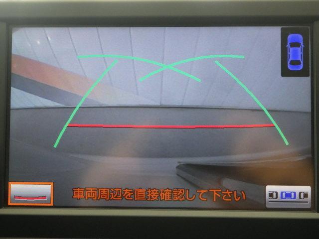 「トヨタ」「SAI」「セダン」「兵庫県」の中古車18
