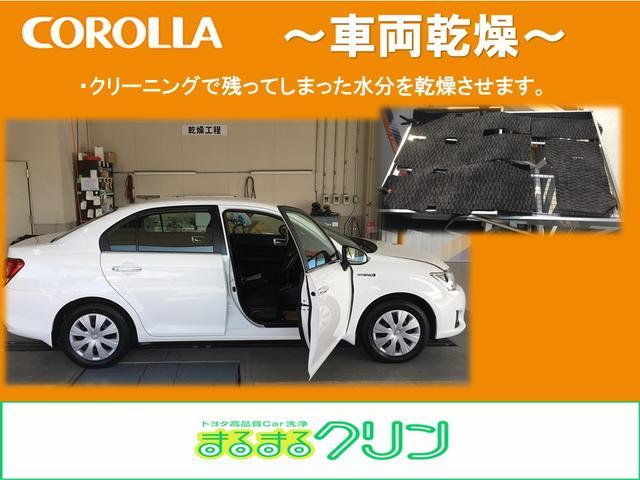 「トヨタ」「ヴォクシー」「ミニバン・ワンボックス」「兵庫県」の中古車28