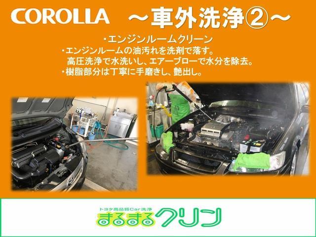 「ホンダ」「N-BOX」「コンパクトカー」「兵庫県」の中古車26