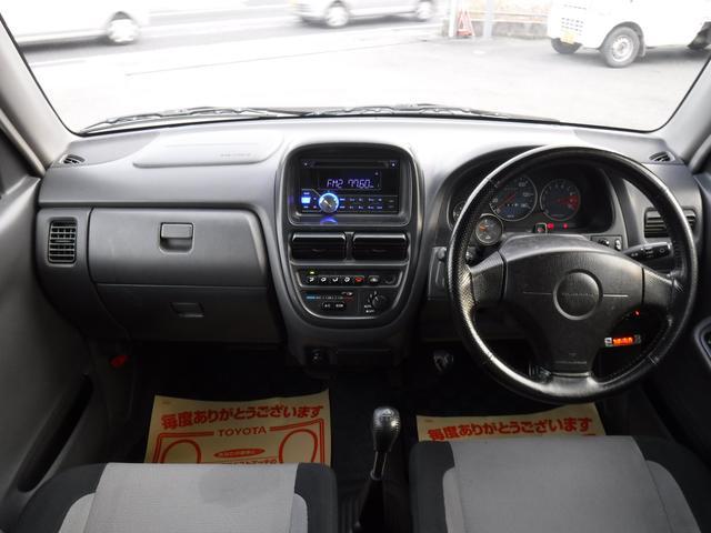 スバル プレオ RS 5MT タイベル交換済み 社外マフラー