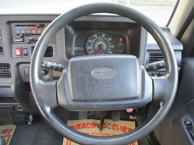 ディアス セレクト4WD  5MT リアヒーター(13枚目)