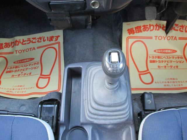 ディアス セレクト4WD  5MT リアヒーター(14枚目)