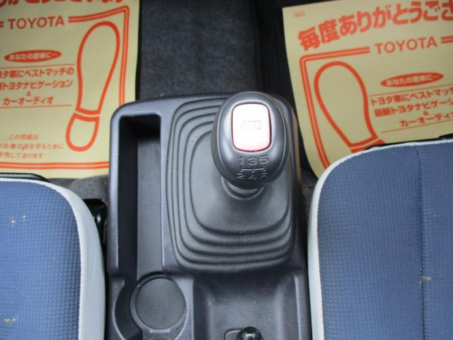 ディアス 4WD 5MT ABS Wエアバック(14枚目)