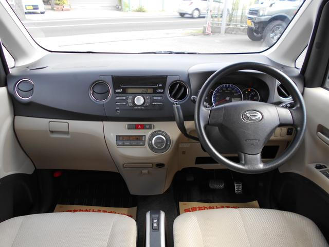 G スマートキー CVT ABS オートエアコン(9枚目)