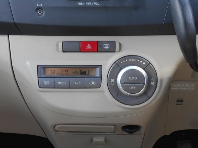 G スマートキー CVT ABS オートエアコン(14枚目)