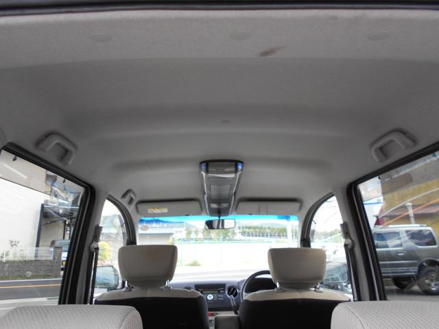 G スマートキー CVT ABS オートエアコン(15枚目)