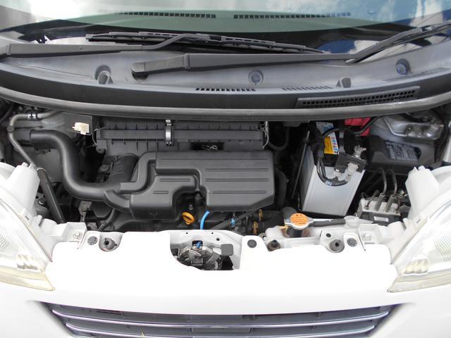 G スマートキー CVT ABS オートエアコン(19枚目)