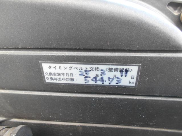 三菱 ランサー GSRエボリューションIX タイベル交換済み ノーマル車両