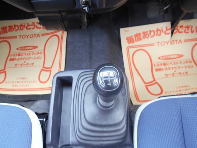 ディアス 5MT 最終型 ルーフキャリア ABS(14枚目)