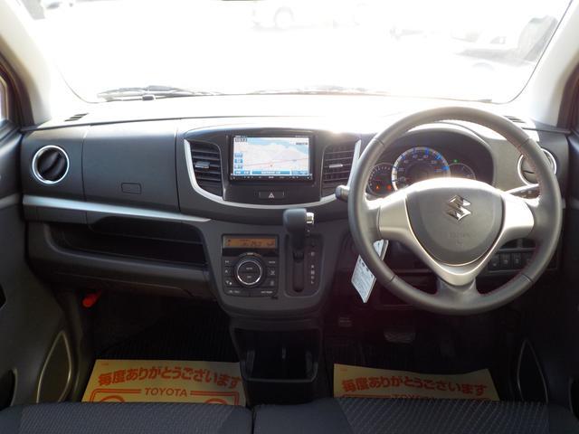 スズキ ワゴンR 20周年記念車 フルセグナビ レーダーブレーキサポート
