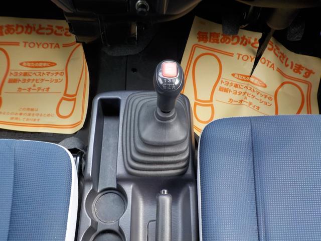 ディアス SC 4WD 5MT 最終型(14枚目)