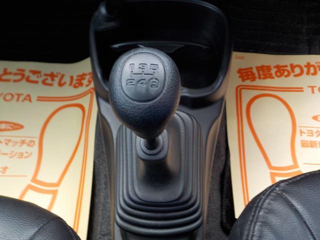 カスタム 5MT 最終型 ABS シートカバー(14枚目)