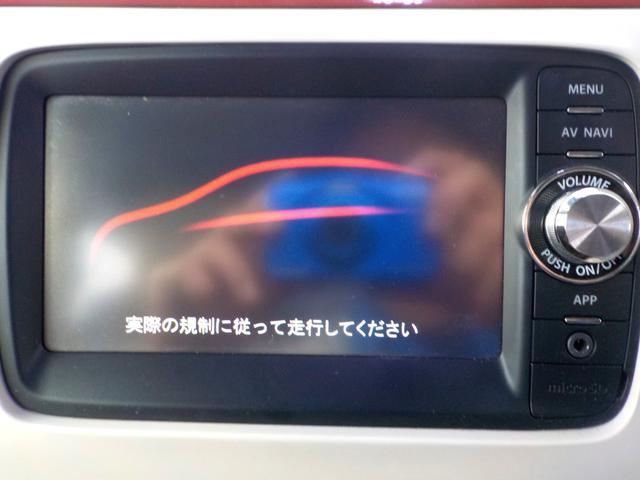 X スマホ連動ナビ バックカメラ 1オーナー 禁煙車(14枚目)