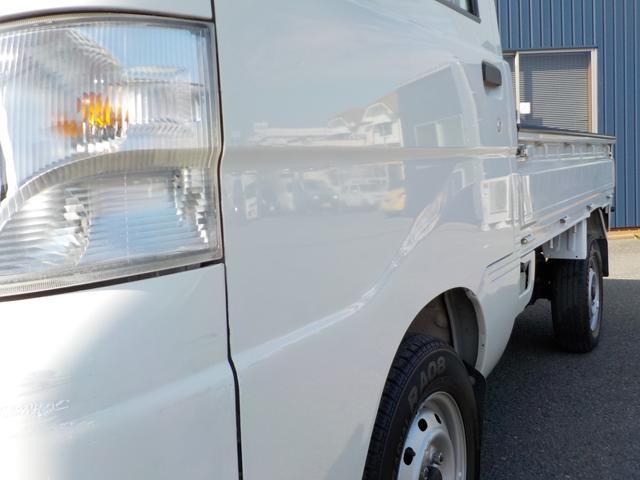 「ダイハツ」「ハイゼットトラック」「トラック」「兵庫県」の中古車24