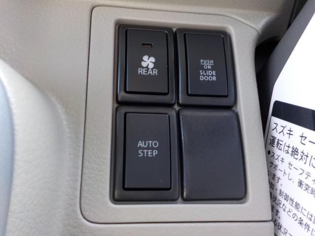 「スズキ」「エブリイワゴン」「コンパクトカー」「兵庫県」の中古車48