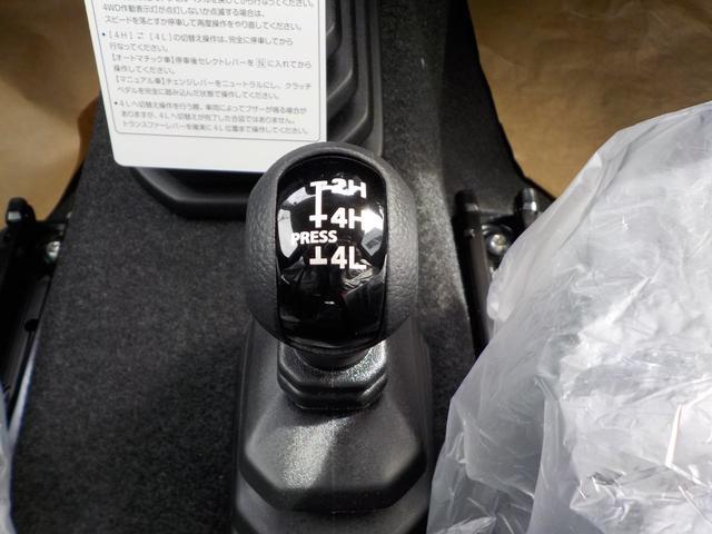 「スズキ」「ジムニー」「コンパクトカー」「兵庫県」の中古車15