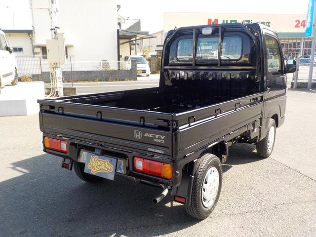 「ホンダ」「アクティトラック」「トラック」「兵庫県」の中古車7