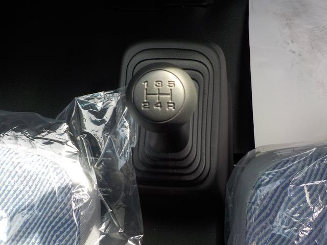 「ホンダ」「アクティトラック」「トラック」「兵庫県」の中古車14