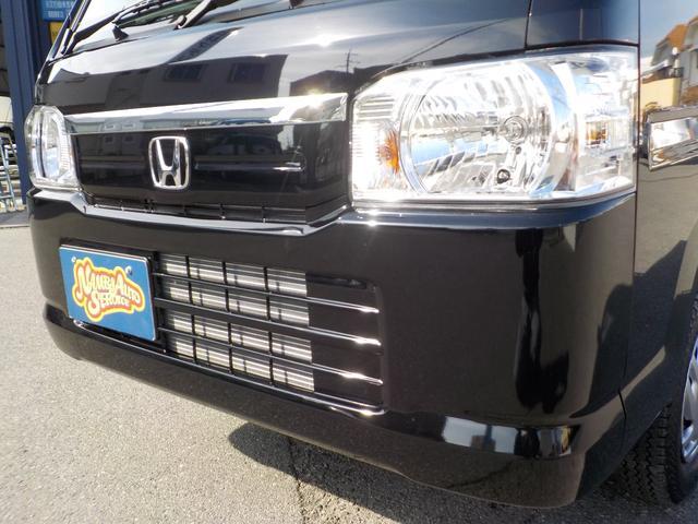 「ホンダ」「アクティトラック」「トラック」「兵庫県」の中古車21