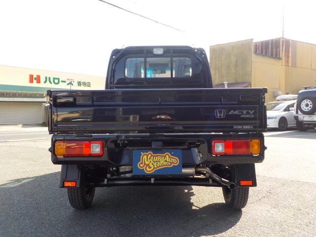 「ホンダ」「アクティトラック」「トラック」「兵庫県」の中古車56