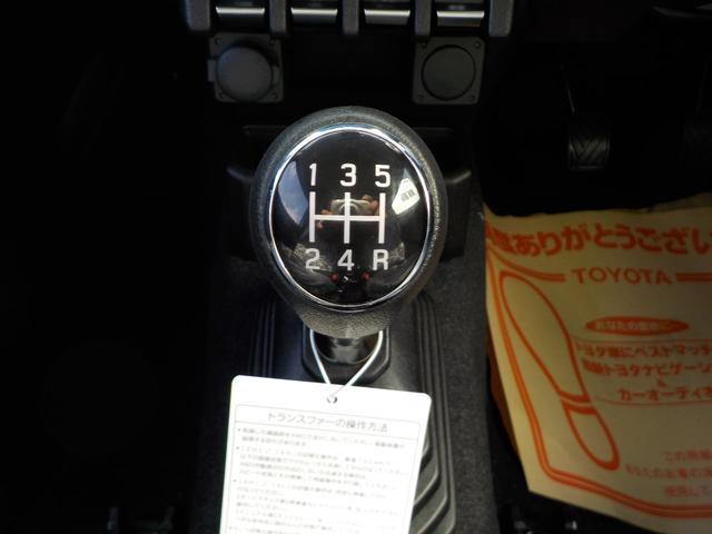 「スズキ」「ジムニー」「コンパクトカー」「兵庫県」の中古車14