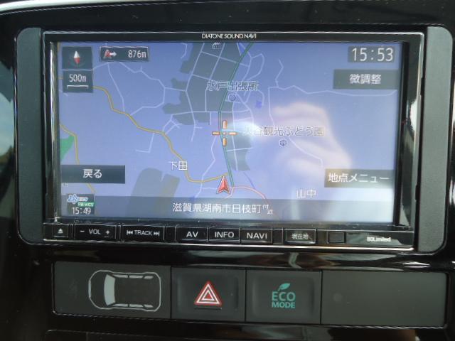 「三菱」「アウトランダーPHEV」「SUV・クロカン」「滋賀県」の中古車14