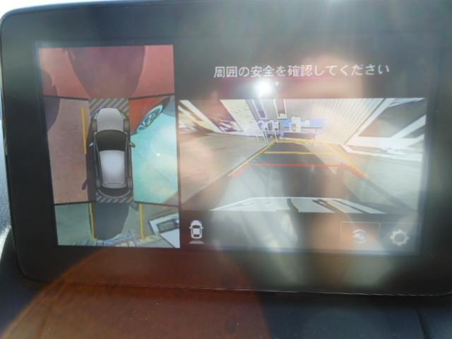 「マツダ」「デミオ」「コンパクトカー」「滋賀県」の中古車13