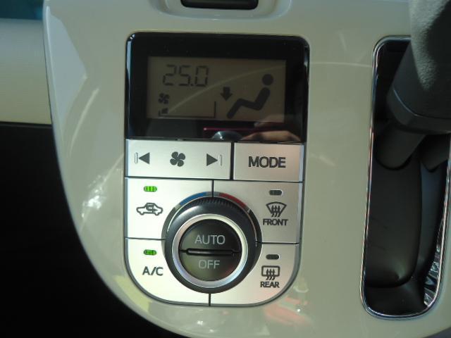 Gメイクアップリミテッド SAIII パノラマモニター対応純正ナビ装着用アップグレードパック LEDヘッド スマートキー 両側パワースライドドア(19枚目)