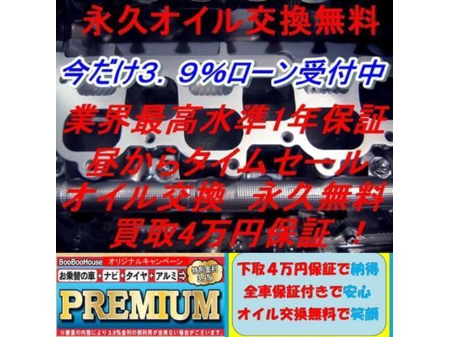トヨタ シエンタ X HDDナビETC全国保証付