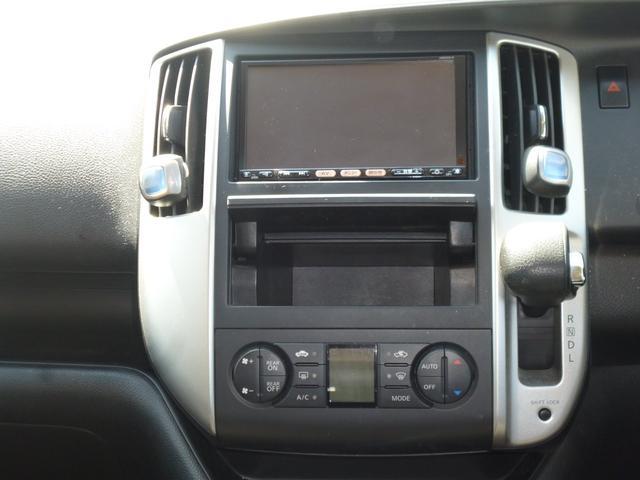 20S HDDナビTVBカメラ全国ロードサービス付1年保証付(11枚目)