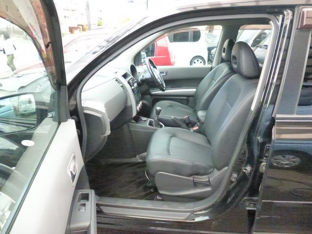 20X 4WD 6MT 全国保証付(14枚目)