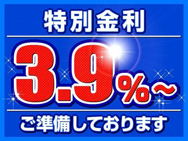 G ジャストセレクション SDナビTV電動スライド全国保証付(3枚目)