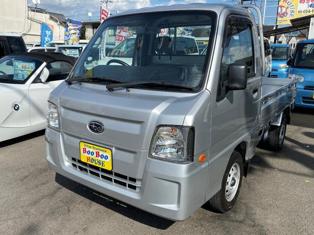「スバル」「サンバートラック」「トラック」「京都府」の中古車4