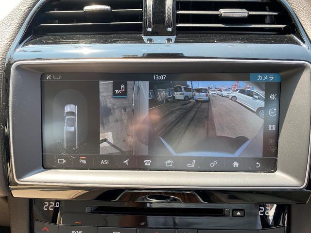 「ジャガー」「Fペース」「SUV・クロカン」「京都府」の中古車17
